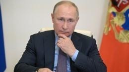 Назаседании Совета безопасности обсудили участие РФвмеждународных организациях