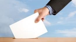 Путин призвал россиян проголосовать напредстоящих выборах