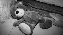 Опубликовано фото подозреваемого вубийстве 9-летней девочки под Орлом