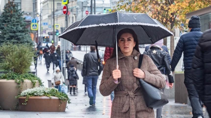 ВМоскве ожидаются похолодания идожди к19сентября