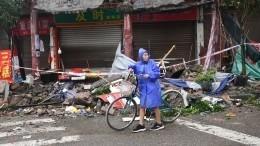 Мощное землетрясение произошло наюго-западе Китая