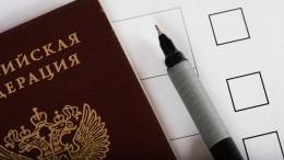 Путин напомнил россиянам овозможности проголосовать втечение трех дней