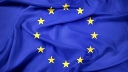 Депутат Госдумы РФсчитает стратегию Европарламента попыткой одурачить обывателя