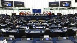 Депутаты Европарламента уличили коллег вксенофобии и«подчинении Вашингтону»
