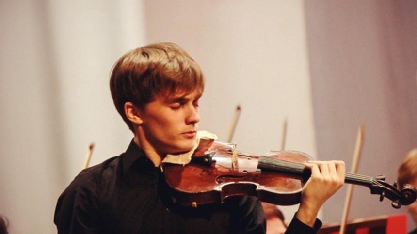 Российский скрипач занял второе место намеждународном конкурсе