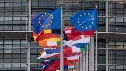 Представитель Словакии: ЕПнаходится под колоссальным давлением США
