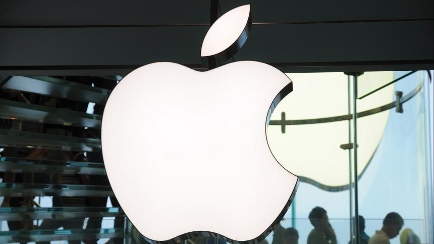 ВСовете Федерации оценили заявление Apple оготовности кдиалогу