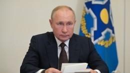 Владимир Путин зарегистрировался всистеме электронного голосования