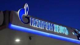«Газпром нефть» и«Лукойл» разработают нефтегазовый кластер наЯмале