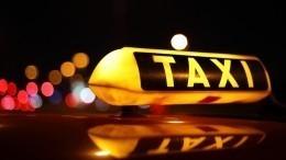 ВПетербурге наударившего пенсионерку-инвалида таксиста завели сразу два дела