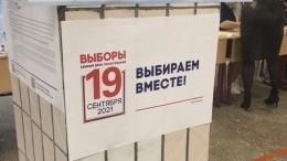 Избирательные участки открылись вМоскве иСанкт-Петербурге