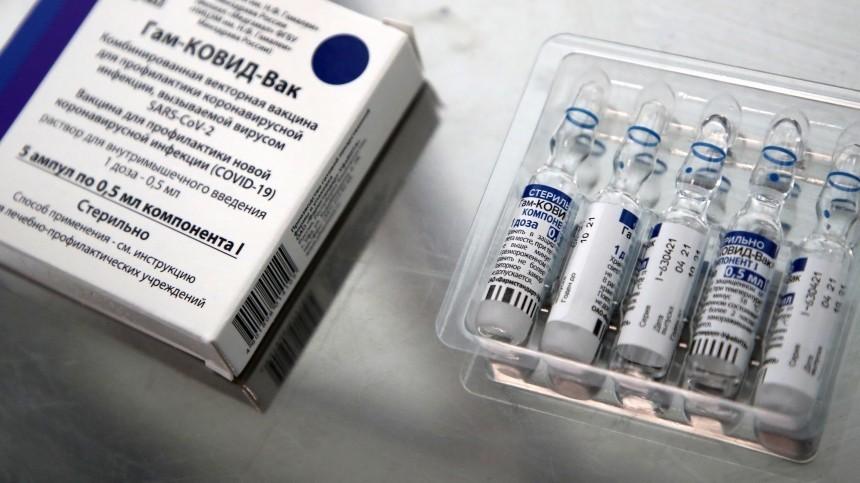 Ученые оценили эффективность вакцины «Спутник V» против «дельта»-штамма COVID-19