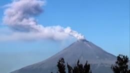 ВМексике проснулся самый активный вулкан страны