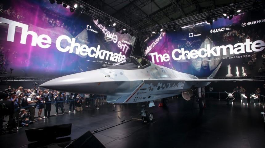 Checkmate могут включить впрограмму вооружений на2024–2033 годы