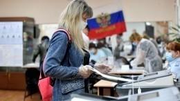 НаДальнем Востоке, Сибири иУрале дали старт началу голосования вРФ
