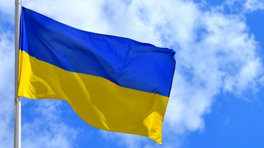 Советник Зеленского Арестович предложил новое название Украины