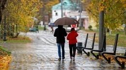 ВГидрометцентре предупредили россиян об«октябрьской» погоде