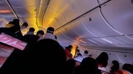 Взрыв произошел наборту самолета, летевшего изПекина вПариж