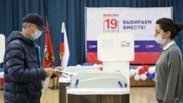 Глава НОМ Александр Брод оценил проведение выборов вГосдуму РФ