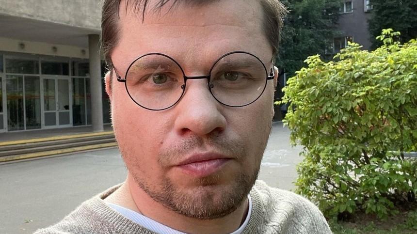 Гарик Харламов резко похудел после развода сКристиной Асмус