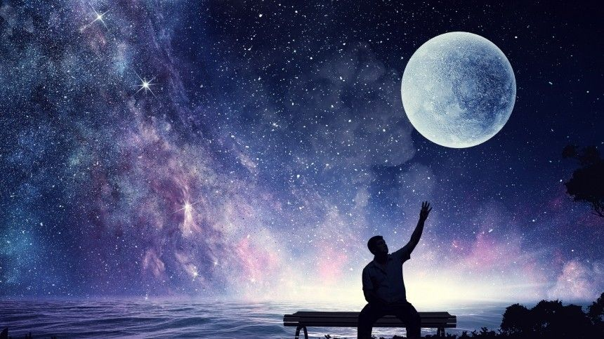 Астролог рассказала, как привлечь любовь вночь волшебного полнолуния