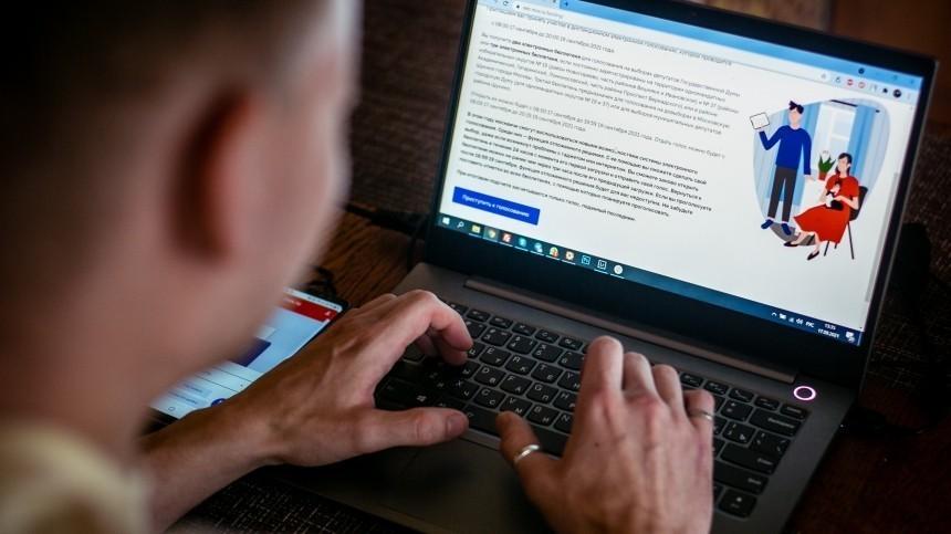Более 1,7 миллионов вМоскве проголосовали вэлектронном виде