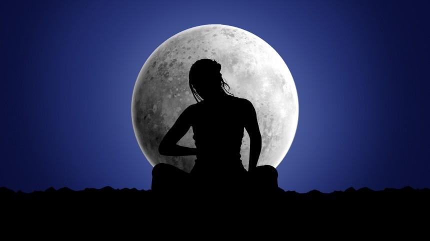 Самые действенные ритуалы: как привлечь деньги вполнолуние 21сентября