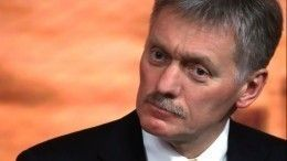 Дмитрий Песков прокомментировал свой выигрыш в«Миллионе призов»