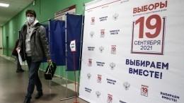 НаКамчатке иЧукотке приступили кподсчету голосов навыборах вГосдуму РФ