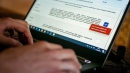 Явка наэлектронное голосование вМоскве ставит рекорды