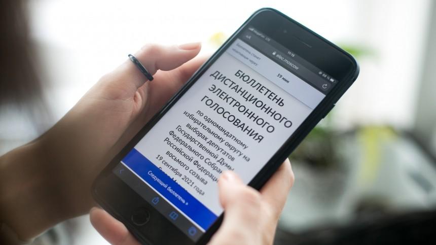 Еще пять квартир разыграли вМоскве среди проголосовавших навыборах онлайн
