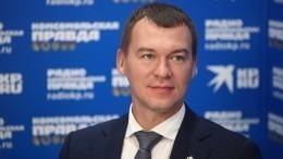 Врио Хабаровского края Дегтярев лидирует после обработки более 40% протоколов