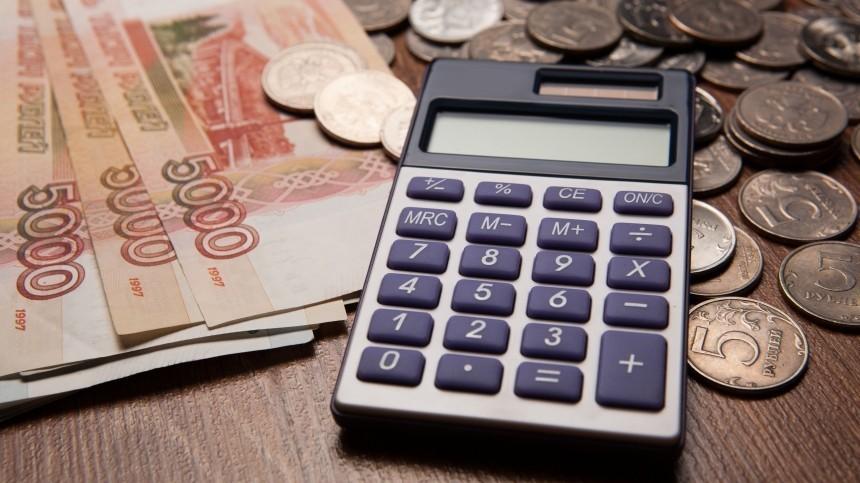 ВРоссии должникам без суда спишут 1,6 миллиарда рублей