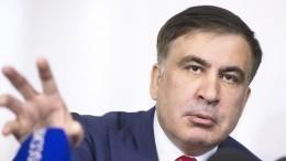 Саакашвили рассказал украинцам овыгоде от«Северного потока— 2»