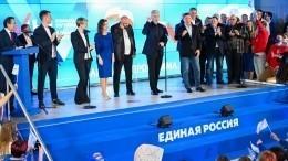 «Единая Россия» празднует победу навыборах после обработки 60% протоколов