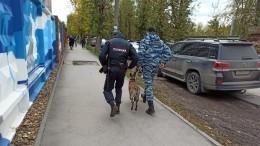 МВД РФ: Врезультате стрельбы вуниверситете Перми погибли люди
