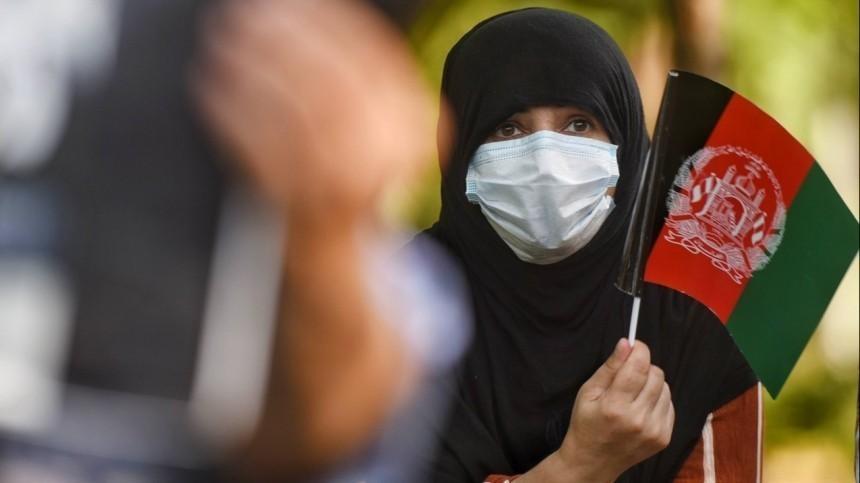 Власти Кабула запретили женщинам работать на«мужских» должностях