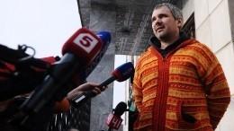 Суд отправил надосмотр решение суда поУДО фотографа-убийцы Дмитрия Лошагина