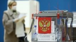 ВОПотметили сокращение в1,5 раза количества нарушений навыборах вГосдуму