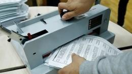 Кто икак пытался сорвать голосование наосенних выборах вРоссии