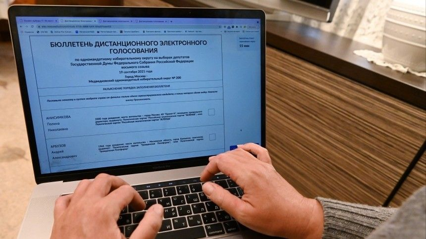 ВОПрассказали обособенностях подсчета голосов онлайн-избирателей