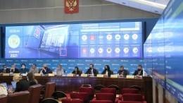 Стали известны предварительные итоги выборов глав регионов РФ
