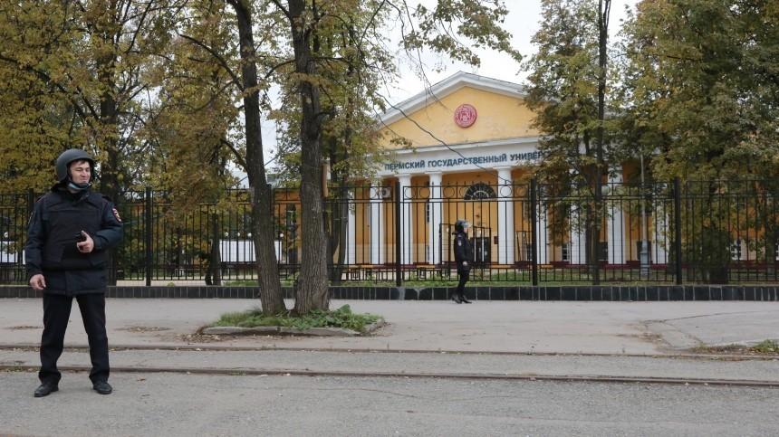 Опубликован список погибших при стрельбе вуниверситете Перми