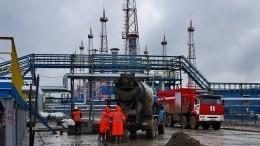 «Газпром» решил остановить поставку газа вКитай по«Силе Сибири»