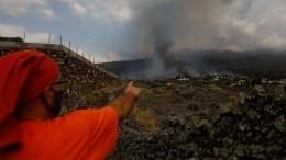 Испания оказалась неготова кизвержению вулкана, несмотря на25 тысяч толчков