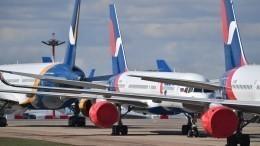 Россия возобновила авиасообщение снесколькими странами с21сентября