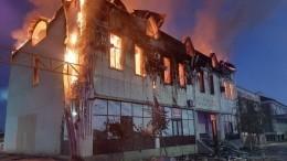 Два человека погибли врезультате мощного пожара вгостинице вХасавюрте