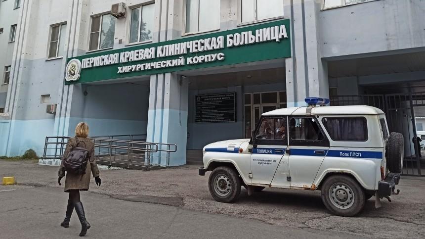 Семерых пострадавших при стрельбе вПерми транспортируют вМоскву