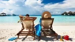 Названы наиболее выгодные даты для отпуска в2022 году
