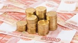ВМинэкономразвитии изменили прогноз погодовым показателям инфляции иВВП